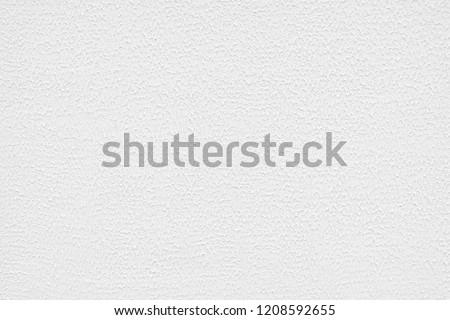 gray decorative plaster walls #1208592655