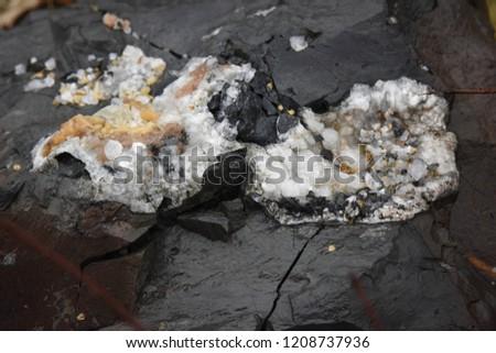 Quartz crystals in stone. #1208737936