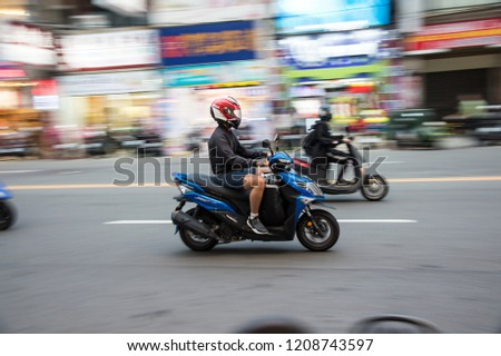 Taipei, Taiwan - October, 15, 2018 : motion traffic in taiwan #1208743597