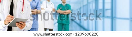 Healthcare people group. Professional doctor working in hospital office or clinic with other doctors, nurse and surgeon. Medical technology research institute and doctor staff service concept. #1209690220
