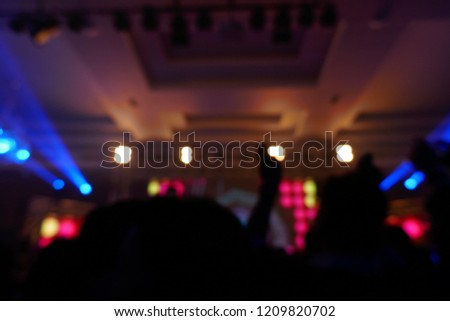 Blurred image of atmosphere in a modern performance #1209820702