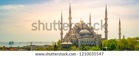Blue mosque in glorius sunset, Istanbul, Sultanahmet park. The biggest mosque in Istanbul of Sultan Ahmed Ottoman Empire . #1210035547