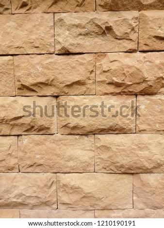 a brick wall #1210190191