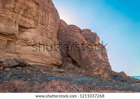 Natural rock formation of Al Ula, Saudi Arabia #1211037268