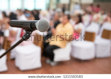 Microphone on the background of the conference. #1211503183