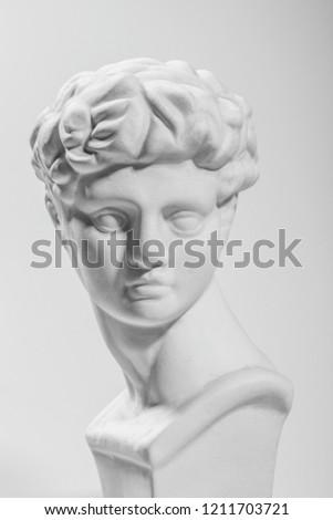 Ancient greek sculpture,David sculpture #1211703721