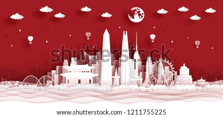 Panorama postcard and travel poster of world famous landmarks of South Korea in paper cut style vector illustration #1211755225