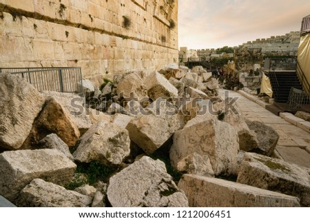 Boulders from the Roman destruction of the second Temple alongside the western wall in Jerusalem, Israel. Royalty-Free Stock Photo #1212006451
