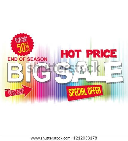 Big sale and super offer background retro design #1212033178