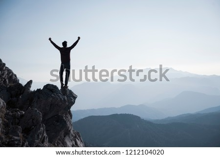 successful human and fighting spirit Royalty-Free Stock Photo #1212104020