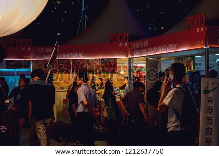 Hong Kong, China - October 25, 2018 :Business people enjoy the food and wine in Hong Kong Wine & Dine Festival 2018 after work. This festival giving wine fans a chance to experience world-class  #1212637750