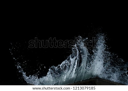 Splashing wave on the Black sea in the night. #1213079185