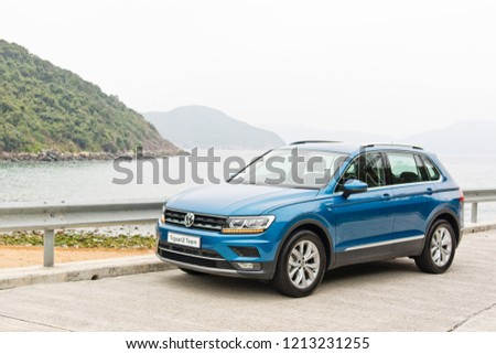 Hong Kong, China Jan 26, 2018 : Volkswagen Tiguan2 Team 2018 Test Drive Day Jan 26 2018 in Hong Kong. #1213231255