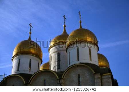 Architecture of Moscow Kremlin. Dormition church #1213326742