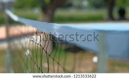 Close up of volleyball net #1213533622