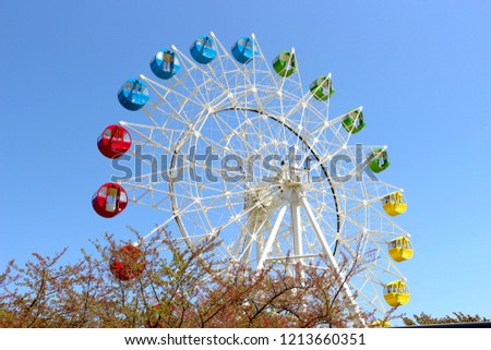 ferris wheel and sky #1213660351
