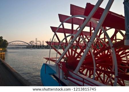 Paddleboat LaCrosse Queen, La Crosse, WI, Riverside Park #1213815745