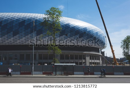 May 4, 2018 Moscow, Russia construction  multi-purpose stadium VTB Arena on the site of the old Dynamo stadium in Moscow.  #1213815772