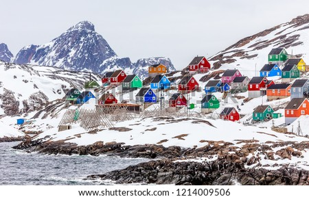 Kangamiut village in the middle of nowhere, Greenland May 2015 #1214009506