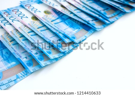 money white background for illustrations of articles on economics, finance, family budget, copy space #1214410633