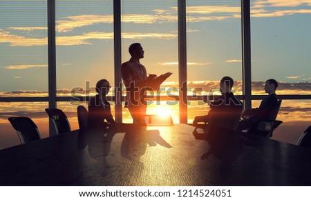 Business teamwork concept. Mixed media #1214524051