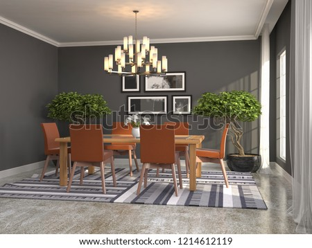 Interior dining area. 3d illustration #1214612119