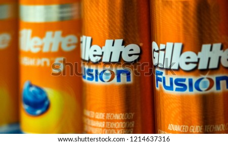 KIEV, UKRAINE - Oct 26, 2018: Gillette Shaving Cream in store.  Gillette is a brand of men's and women's safety razors and other personal care products including shaving supplie #1214637316