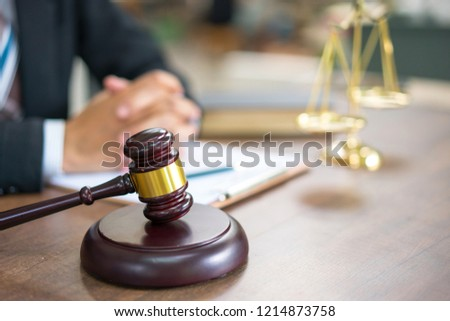 Lawyer working with gavel #1214873758