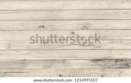 Old and weathered wood wall vintage retro style seamless background and texture. #1214995507