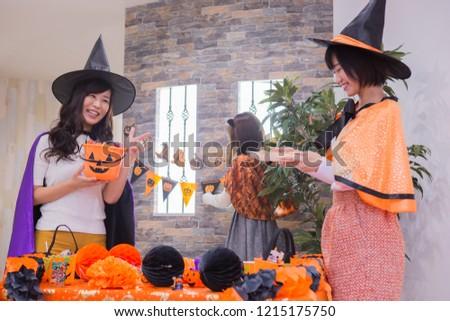 Women who play Halloween parties #1215175750