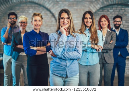 Group of happy business people and company staff in modern office, representig company. #1215510892