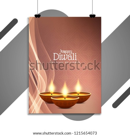 Abstract beautiful Happy Diwali flyer template #1215654073