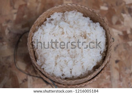 Cooked glutinous rice #1216005184