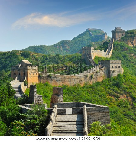 Great Wall of China in Summer with beautiful sky Royalty-Free Stock Photo #121691959