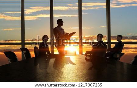 Business teamwork concept. Mixed media #1217307235