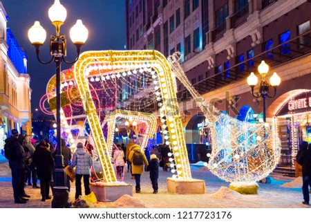 Moscow, Russia, January17, 2018. Night winter Moscow in the snow. Street Old Arbat decorated for the New year. Unidentified people walking on the street. #1217723176