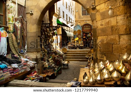 Souk of Cairo, Egypt market #1217799940