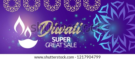Diwali/Deepavali banner sale,with traditional ornament and diya ( India oil lamp),glowing background and abstract graphic #1217904799