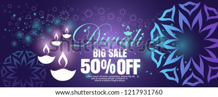 Diwali/Deepavali banner sale,with traditional ornament and diya ( India oil lamp),glowing background and abstract graphic #1217931760