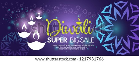 Diwali/Deepavali banner sale,with traditional ornament and diya ( India oil lamp),glowing background and abstract graphic #1217931766