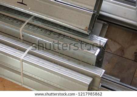 metal profiles for building on a construction site #1217985862