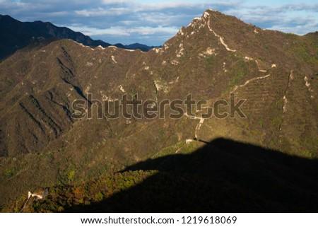 The Great Wall at beijing,china #1219618069