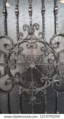 vintage iron dor #1219790290