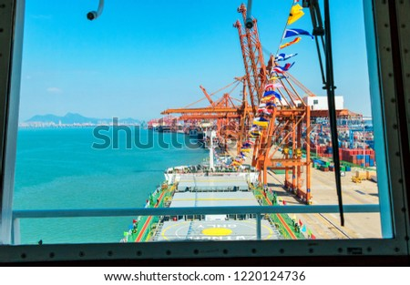 The cab of bulk carriers overlooks the port. #1220124736