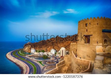 Landscap of Mutrah Corniche in Muscat, Oman #1220187376