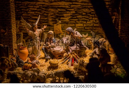 Christmas nativity scene #1220630500