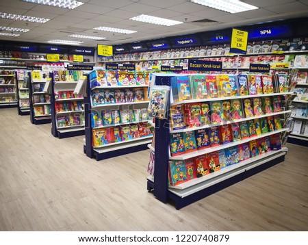 Subang Jaya, Malaysia - November 2th 2018: Colourfull children book on bookshop. There is one among racks.   #1220740879