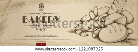 Vintage Bakery shop template banner background with bakery products hand drawn doodle sketch illustration #1221087925