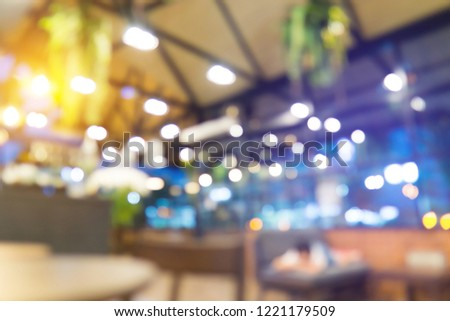 Colorful restaurant blurred background #1221179509