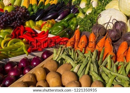 Exhibition of ripe vegetables. Vintage at the exhibition of agricultural products. Vintage farm, peasant. #1221350935